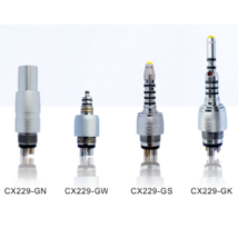 Coupler, with light, LED, 1 pc, aftermarket, 3 types - (available only in Hungary)