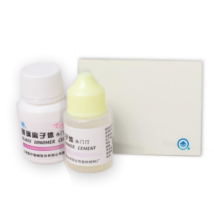 Glass ionomer cement set (20 g powder + 15 ml liquid)+ mixing pad